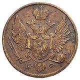 3 гроша 1832, медь — Николай I, фото 1