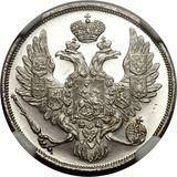 3 рубля 1832, платина (Pt 950) — Николай I, фото 1