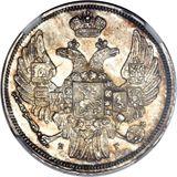 15 копеек—1 злотый 1833, серебро (Ag 868) — Николай I, фото 1