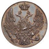 10 копеек 1833, серебро (Ag 868) — Николай I, фото 1