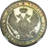 1 1/2 рубля—10 злотых 1833, серебро (Ag 868) — Николай I, фото 1