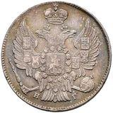 20 копеек 1833, серебро (Ag 868) — Николай I, фото 1