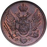 3 гроша 1833, медь — Николай I, фото 1