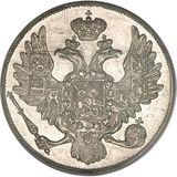 3 рубля 1833, платина (Pt 950) — Николай I, фото 1