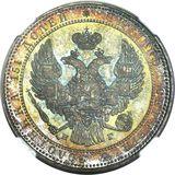 3/4 рубля—5 злотых 1833, серебро (Ag 868) — Николай I, фото 1