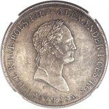 5 злотых 1833, серебро (Ag 868) — Николай I, фото 1