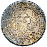 Полтина 1833, серебро (Ag 868) — Николай I, фото 1
