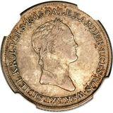 1 злотый 1834, серебро (Ag 593) — Николай I, фото 1