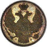 15 копеек—1 злотый 1834, серебро (Ag 868) — Николай I, фото 1
