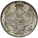 20 копеек 1834, серебро (Ag 868) — Николай I, фото 1