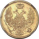 3 рубля—20 злотых 1834, золото (Au 917) — Николай I, фото 1