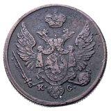 3 гроша 1834, медь — Николай I, фото 1