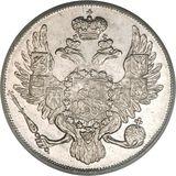 3 рубля 1834, платина (Pt 950) — Николай I, фото 1