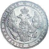 3/4 рубля—5 злотых 1834, серебро (Ag 868) — Николай I, фото 1