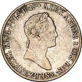 5 злотых 1834, серебро (Ag 868) — Николай I, фото 1