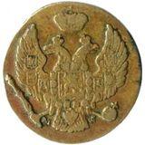 1 грош 1835, медь | венок — Николай I, фото 1