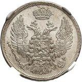 15 копеек—1 злотый 1835, серебро (Ag 868) — Николай I, фото 1