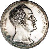 1 1/2 рубля—10 злотых 1835, серебро (Ag 868) | Семейный — Николай I, фото 1