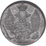 20 копеек 1835, серебро (Ag 868) — Николай I, фото 1