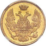 3 рубля—20 злотых 1835, золото (Au 917) — Николай I, фото 1