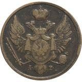 3 гроша 1835, медь — Николай I, фото 1