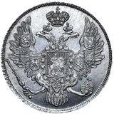 3 рубля 1835, платина (Pt 950) — Николай I, фото 1