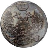 10 грошей 1836, серебро (Ag 194) — Николай I, фото 1
