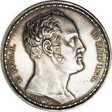 1 1/2 рубля—10 злотых 1836, серебро (Ag 868) | Семейный — Николай I, фото 1