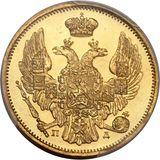 3 рубля—20 злотых 1836, золото (Au 917) — Николай I, фото 1