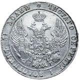 25 копеек 1836, серебро (Ag 868) — Николай I, фото 1