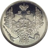 3 рубля 1836, платина (Pt 950) — Николай I, фото 1