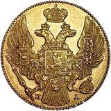 5 рублей 1836, золото (Au 917) — Николай I, фото 1