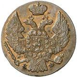 1 грош 1837, медь — Николай I, фото 1