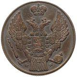 3 гроша 1837, медь — Николай I, фото 1