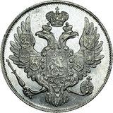 3 рубля 1837, платина (Pt 950) — Николай I, фото 1