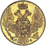 5 рублей 1837, золото (Au 917) — Николай I, фото 1