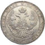 3/4 рубля—5 злотых 1837, серебро (Ag 868) — Николай I, фото 1