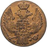 1 грош 1838, медь — Николай I, фото 1
