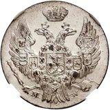10 грошей 1838, серебро (Ag 194) — Николай I, фото 1