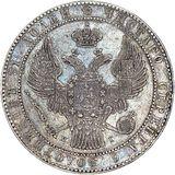 1 1/2 рубля—10 злотых 1838, серебро (Ag 868) — Николай I, фото 1