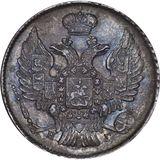 20 копеек 1838, серебро (Ag 868) — Николай I, фото 1
