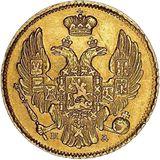 3 рубля—20 злотых 1838, золото (Au 917) — Николай I, фото 1