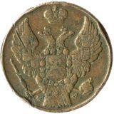 3 гроша 1838, медь — Николай I, фото 1