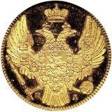 5 рублей 1838, золото (Au 917) — Николай I, фото 1