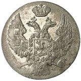 10 грошей 1839, серебро (Ag 194) — Николай I, фото 1