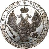 1 1/2 рубля—10 злотых 1839, серебро (Ag 868) — Николай I, фото 1