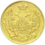 3 рубля—20 злотых 1839, золото (Au 917) — Николай I, фото 1