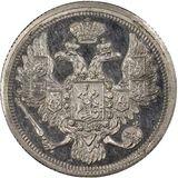 3 рубля 1839, платина (Pt 950) — Николай I, фото 1