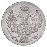 5 грошей 1839, серебро (Ag 194) — Николай I, фото 1