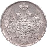 15 копеек—1 злотый 1840, серебро (Ag 868) — Николай I, фото 1